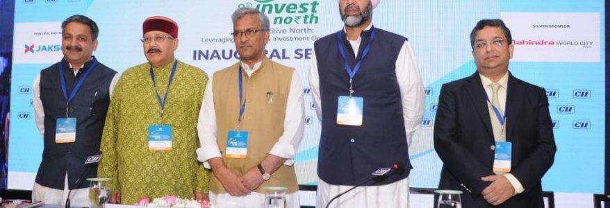 बंगलूरू में एक सम्मेलन में उत्तराखंड में निवेश की असीम संभावनाएं बताईं मुख्यमंत्री ने