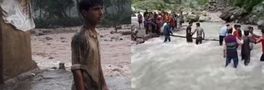 उत्तराखंड : बारिश के कारण एक युवा की मौत, एक महिला गायब, कई घर बहे
