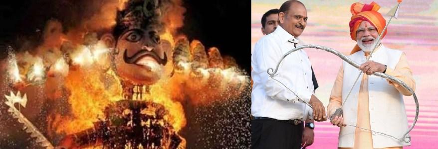 Video पीएम मोदी ने किया रावण दहन, धू-धूकर जले मेघनाथ और कुंभकर्ण भी