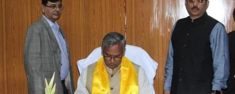 मुख्यमंत्री त्रिवेंद्र ने आज से कामकाज शुरू कर दिया, कोरोना मुक्त होने के बाद दिल्ली में आइसोलेशन हुआ पूरा