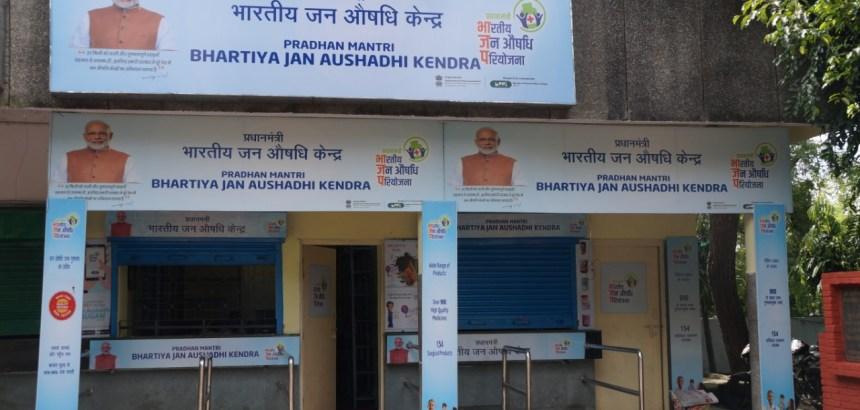 Uttarakhand कुमाऊं के लिए अच्छी खबर, हल्द्वानी एसटीएच में खुला प्रधानमंत्री जन औषधि केन्द्र, सस्ती जेनेरिक दवाएं उपलब्ध