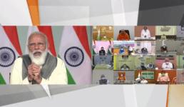 पीएम मोदी ने कोरोना नियंत्रण पर मुख्यमंत्रियों से बात की, उत्तराखंड के मुख्यमंत्री भी वीडियो कॉन्फ्रेंस से जुड़े