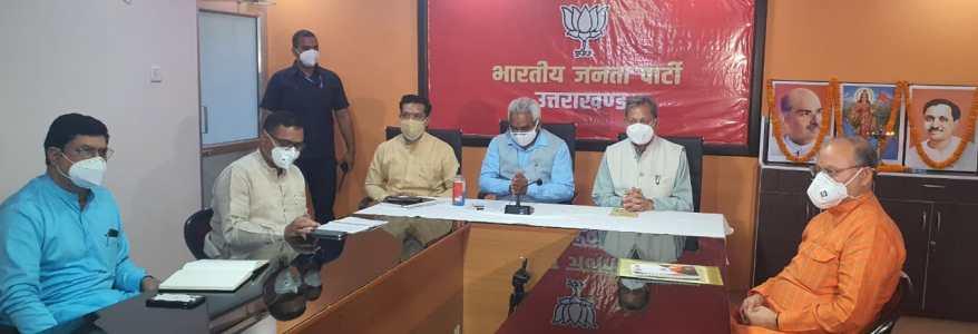 Uttarakhand बड़ा सवाल, मुख्यमंत्री तीरथ कहां से लड़ेंगे चुनाव, बीजेपी की देहरादून में हुई महत्वपूर्ण बैठक