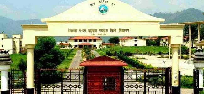 Uttarakhand गढ़वाल विश्वविद्यालय में CBI का छापा, यूनिवर्सिटी प्रशासन में हड़कंप