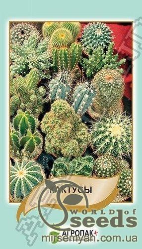 Цветы Комнатные семена купить оптом и в розницу ...