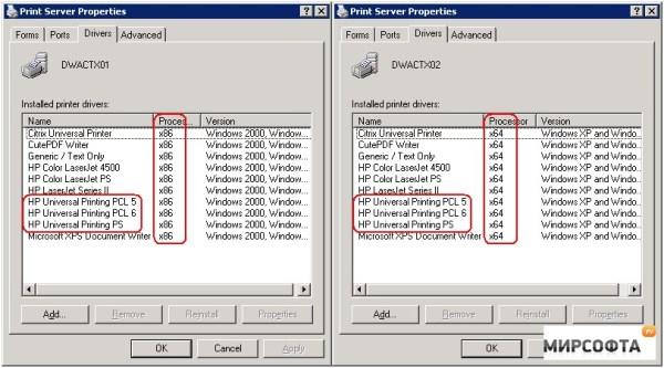 Скачать HP Universal Print Driver PCL 5 5.9.0.18326 64-bit