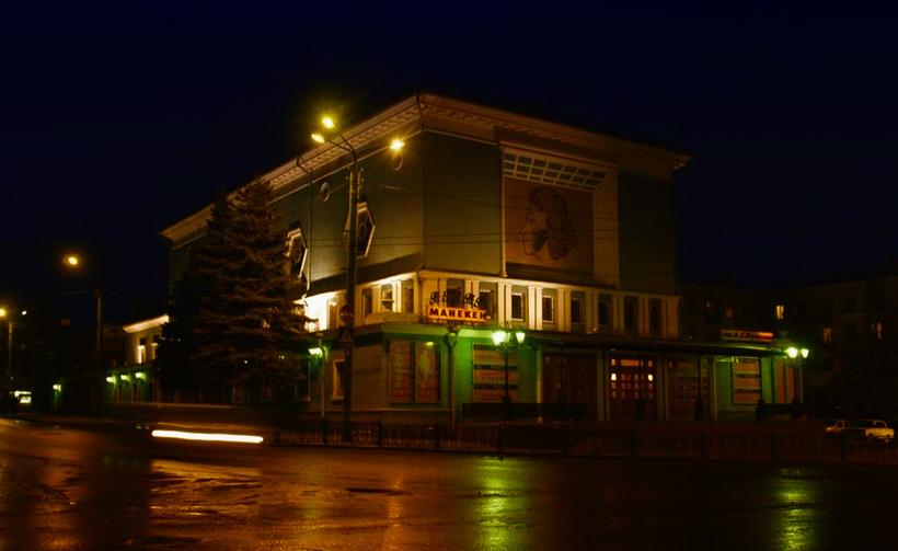 Ведьмина дыра на улице Пушкина