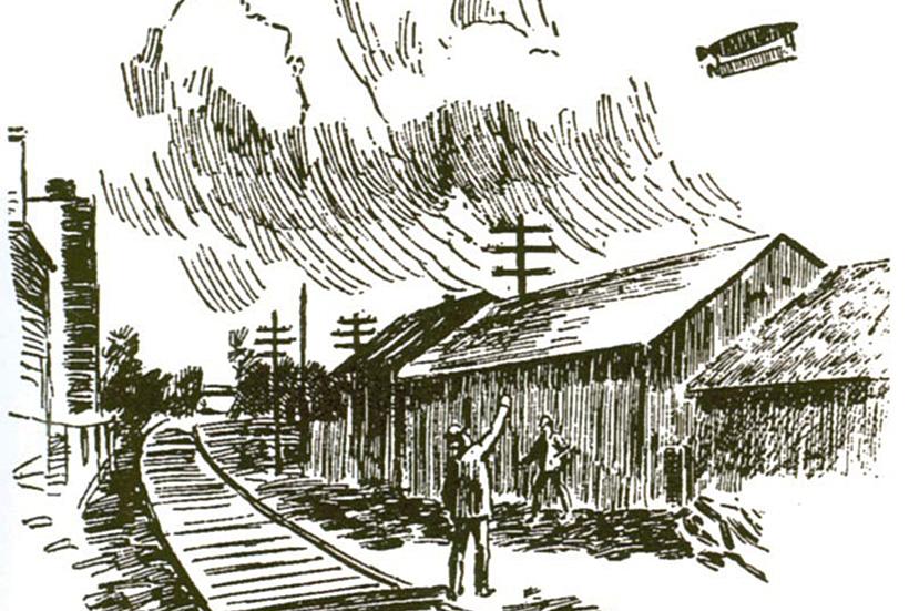 Великая паника 1896-1897 годов