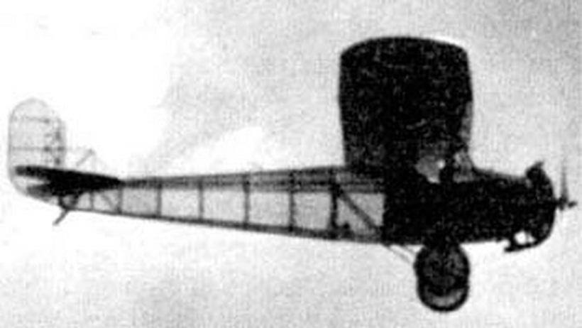 Советский самолет-невидимка