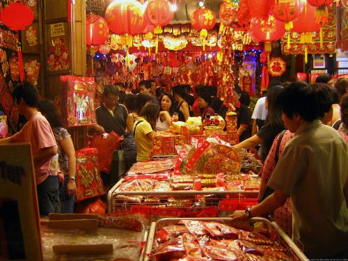 Chinese New Year: Quotes, Blessings And Tips... New Year Market