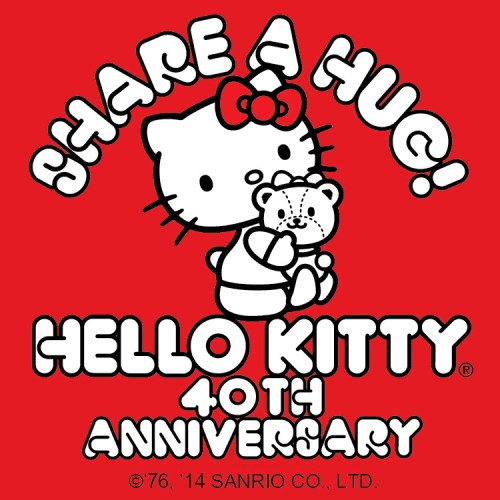 Haiku: Dear Hello Kitty