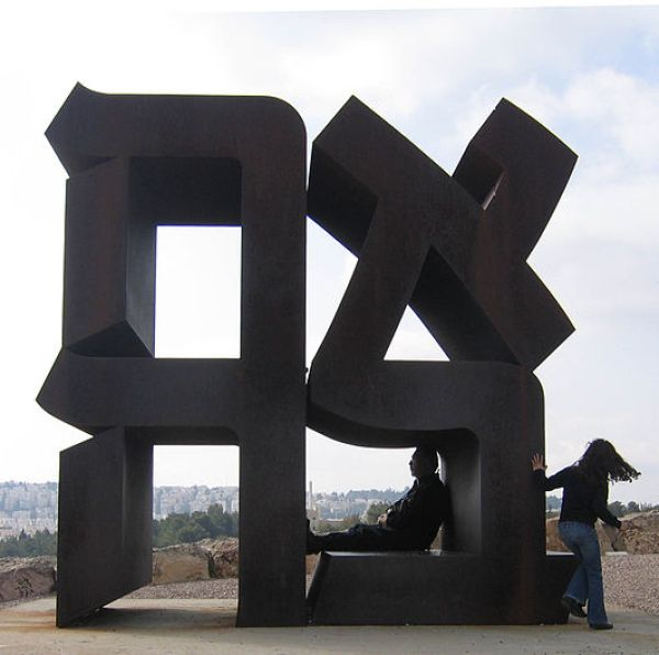 Reflections: What Makes You Rich? - Sculpture Ahava by Robert Indiana