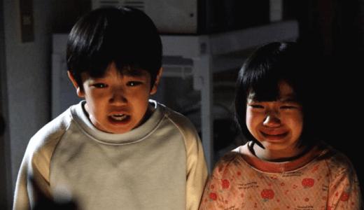 映画『不安の種』あらすじ・ネタバレ感想!謎の多いストーリーが気味の悪さを増幅させる