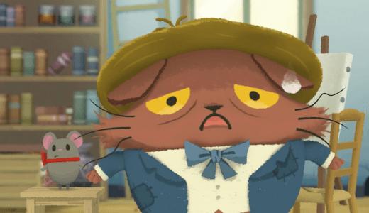 アニメ『猫のニャッホ』第6話ネタバレ感想!「お金を貸して」とふてぶてしい態度のゴーギャンには、ある秘密が…?