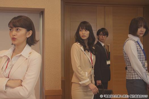 『歌舞伎町弁護人 凜花』第3話あらすじ②