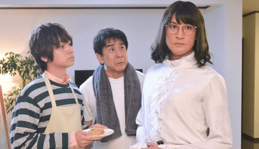 ドラマ『家政夫のミタゾノ3』第6話あらすじ・ネタバレ感想!どこからどう見ても普通の家に隠された謎とは!