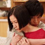 ドラマ『あなたの番です』第5話あらすじ・ネタバレ感想!