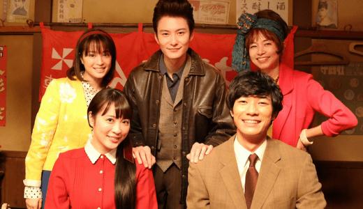 ドラマ『なつぞら』第11週(第61話)あらすじ・ネタバレ感想!照男と咲太郎、2人のお兄ちゃんが初対面!