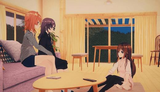 ドラマ『四月一日さん家の』第7話あらすじ・ネタバレ感想!一花が妹たちに打ち明けた本音の想い