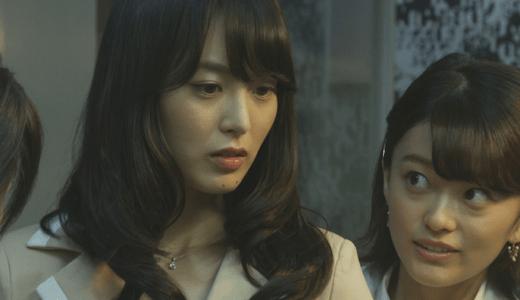 ドラマ『歌舞伎町弁護人 凜花』第11話あらすじ・ネタバレ感想!凜花(朝倉あき)の父、ついに登場