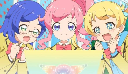 アニメ『キラッとプリ☆チャン』第60話(シーズン2 第9話)ネタバレ感想!「デザインパレット」のマイデザイン回!