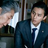 ドラマ『ミラー・ツインズ』シーズン2第2話あらすじ・ネタバレ感想!英里(倉科カナ)の父親はアノ人だった!