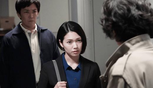 ドラマ『ストロベリーナイト・サーガ』第11話(最終回)あらすじ・ネタバレ感想!怜子と菊田の切ない結末