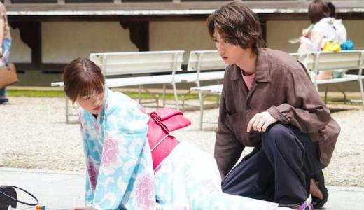 ドラマ『あなたの番です』第14話あらすじ・ネタバレ感想!西野七瀬と横浜流星がお似合い!情報が多い回でした