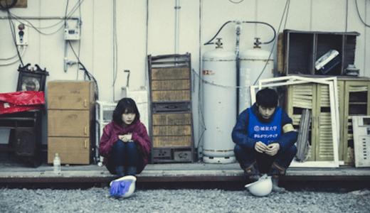 ドラマ『そして、生きる』第1話あらすじ・ネタバレ感想!