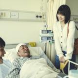 ドラマ『そして、生きる』第4話あらすじ・ネタバレ感想!