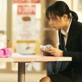 ドラマ『びしょ濡れ探偵 水野羽衣』第11話あらすじ・ネタバレ感想!