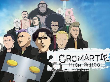 『魁!!クロマティ高校』あらすじ