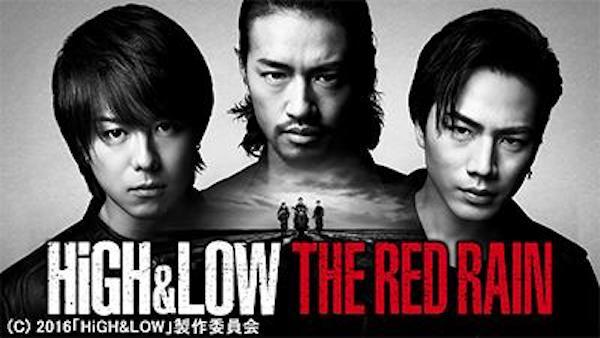 映画『HiGH&LOW THE RED RAIN』