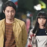 ドラマ『俺の話は長い』第4話あらすじ・ネタバレ感想!