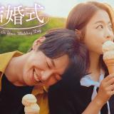 映画『君の結婚式』あらすじ・ネタバレ感想!韓国で社会現象を起こした超純愛ラブストーリー