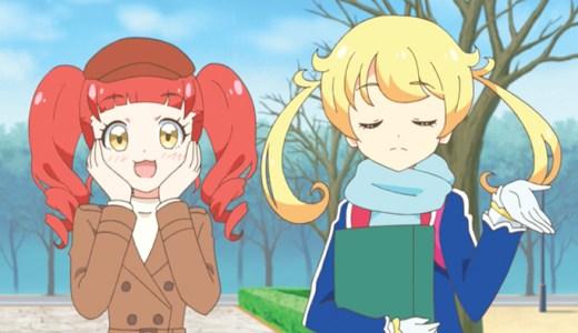 アニメ『キラッとプリ☆チャン』第87話(シーズン2 第36話)ネタバレ感想!あんながえもの家にお泊まり?