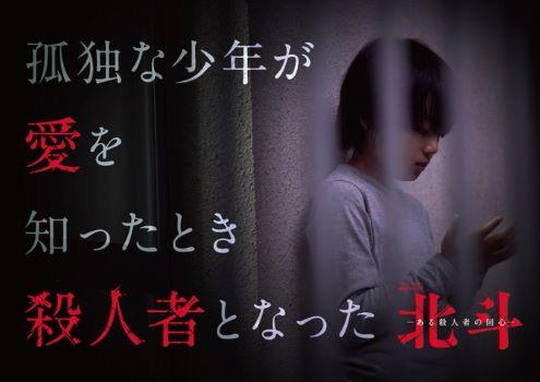 ドラマWおすすめ10選
