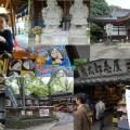 深大寺の蕎麦とお寺と仏様と達磨と狸と水車と鬼太郎茶屋を満喫!