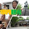 熊本観光その4|熊本市内のお城やラーメン、くまモンスクエアを訪ねます