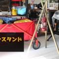 キャンプで使えるランタンスタンドをDIYで自作!
