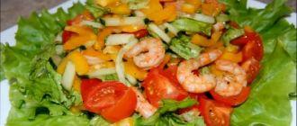 salat-s-krevetkami-originalnye-recepty-salata-iz-krevetok