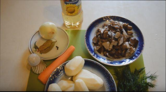 Грибной суп из белых грибов, ингредиенты