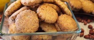 Творожное печенье или, как приготовить печенье из творога в домашних условиях