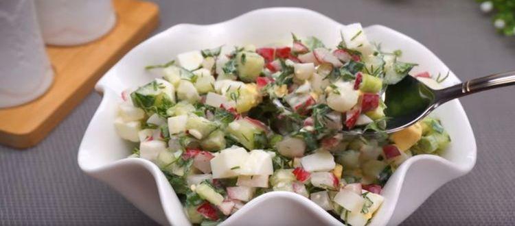 простые и вкусныу салаты