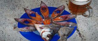 вялить рыбу