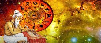 китайский гороскоп на 2022 год
