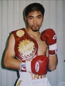 第32代日本スーパーフェザー級王者 第27代OPBF東洋太平洋スーパーフェザー級王者 第29代OPBF東洋太平洋スーパーフェザー級王者