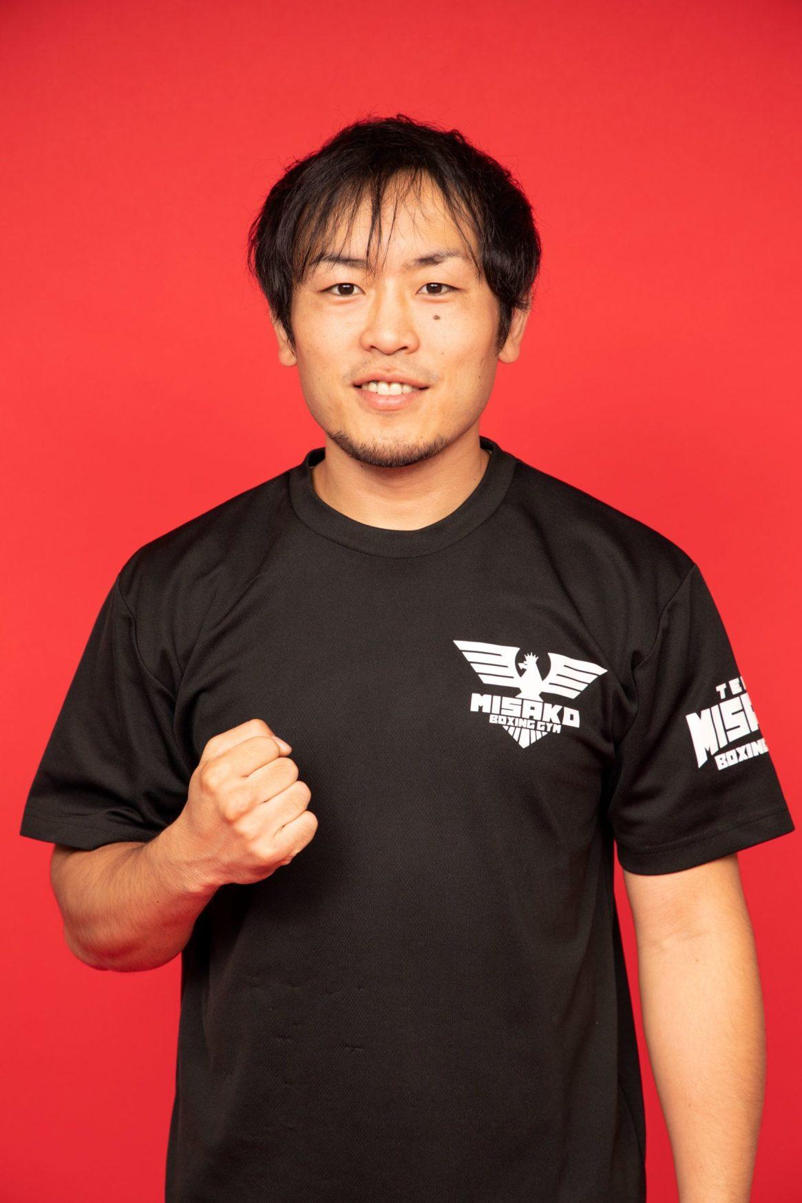 元A級プロボクサー第43代OPBF東洋太平洋バンタム級王者