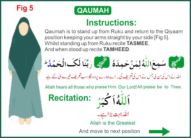 how-to-perform-salah-prayer-8