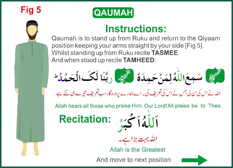 how-to-pray-namaz-8